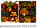 Lunar New Year vector greeting cards 45221591