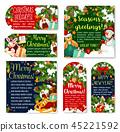 Christmas gift tag, winter holidays celebration 45221592