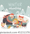winter, fun, outdoor 45231376