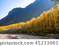 長野長野縣Kamikochi,Karamatsu和北阿爾卑斯山在秋天 45233063