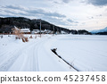多雪的国家的风景 45237458