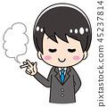 담배를 피우는 남성 45237814