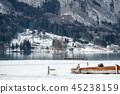 多雪的国家的风景 45238159