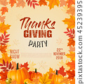 flyer, thanksgiving, vector 45239395