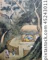 Choongmyeong Jeongseon 45243011