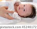 baby bathing bathe 45246172