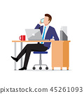 Busy businessman using phone and laptop in office 45261093