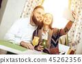 bar happy man 45262356