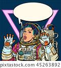 Woman astronaut Girls 80s 45263892