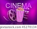 영화, 영화관, 극장 45270134