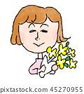 有花束的婦女 45270955