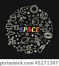 우주, 상징, 벡터 45271367