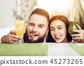 couple friends happy 45273265