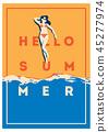 ฤดูร้อน,หน้าร้อน,แดดร้อน 45277974