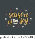 愉快 欢快 圣诞快乐 45279403