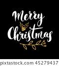 愉快 欢快 圣诞快乐 45279437