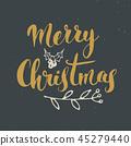 愉快 欢快 圣诞快乐 45279440