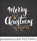 愉快 欢快 圣诞快乐 45279441