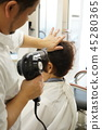 beautician, beauty artist, coiffeur 45280365