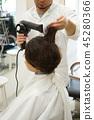 beautician, beauty artist, coiffeur 45280366