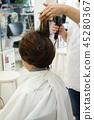 beautician, beauty artist, coiffeur 45280367