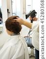 beautician, beauty artist, coiffeur 45280368