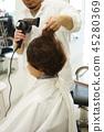 beautician, beauty artist, coiffeur 45280369