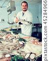 seafood, man, market 45284966