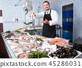 showing, fish, black 45286031