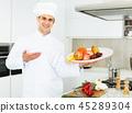 kitchen, male, man 45289304