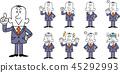 business man, businessperson, employee 45292993