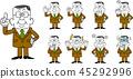 business man, businessperson, employee 45292996