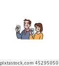 一對夫婦喝水 45295050