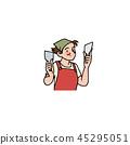 喜好燒和Okami 45295051