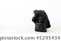 Businessman Sales 45295434