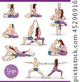 yoga in couple illustration set 45296916
