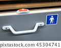 stop button modern and comfortable interior of the city bus  45304741
