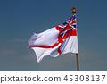 깃발, 해군, 플래그 45308137