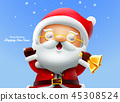 santa claus,merry christmas,santa clause 45308524