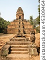 Angkor Wat Temples area in Siem Reap Cambodia 45309464