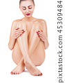 Beauty concept 45309484