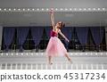 芭蕾 芭蕾舞女 女性 45317234