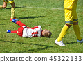 Injury at the kid soccer match 45322133