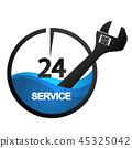 plumbing repair wrench 45325042