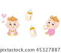 우유를 마시면 아기 45327887