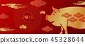 Happy New Year, 2019, Chinese new year 45328644
