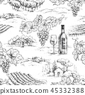 Monochrome Seamless Pattern with Grapes 45332388