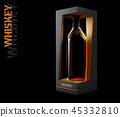 Whiskey Bottle Design and Packaging 45332810