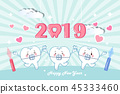 cartoon brace tooth with 2019 45333460