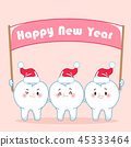 tooth with merry christmas 45333464